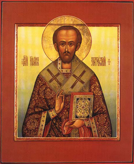 Saint John Chrysostom Icon